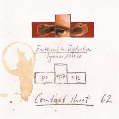 Contact Sheet 62